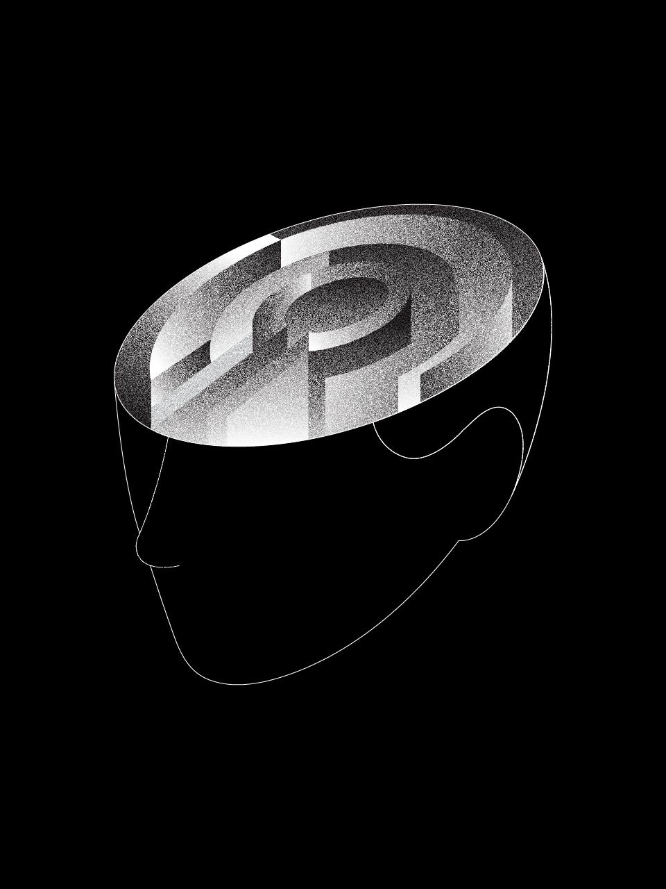Mind-Labyrinth-black